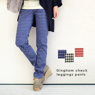 Fresh gingham check print skinny pants. Boasting excellent elastic ankle and secure fit! And women's skinny and stretch pants レギパン, パギンス ◆ put leggings pants gingham check