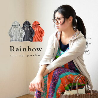 A lady's parka of casual sizing having a cute fleece pile of colorful rainbow color and simple detail. It is convenient for the turning point of the season in a sweat shirt material of moderate thickness! It is sleeve / light outer / haori ◆ rainbow flee