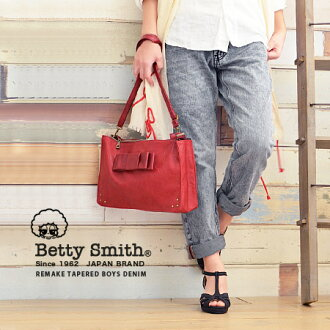 Feeling of processing stronger Ver. of the extreme popularity jeans which the looseness that is not too sloppy has good! Remake denim /BAB1028H/BAB1028I ◆ Betty Smith (Betty Smith) which made paint & damage proces