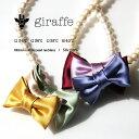 アクセサリー感覚で身に付ける、独創的なネクタイや蝶ネクタイを発信する「ジラフ」。