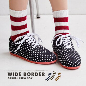 The sporty, colorful wide horizontal stripes that a chiller has a cute even if I show it and do it. The ♪ / island island / woman socks / foot wear / Lady's ◆ casual clothes border regular socks which are a feeling of comfortable fitting that the whole b
