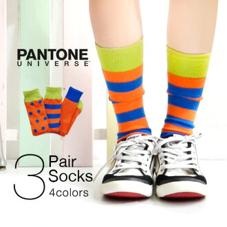 All four colors! Total 3 sets with dots, stripes and solid rib! Color design in colorful, pop you'll find releases presence. • PANTONE UNIVERSE color scheme socks 3 p