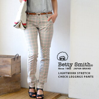 レディースパンツレギパンパギンスフルレングスベティースミス BAB1072A Lady's ◆ Betty Smith (Betty Smith) of the ♪ Kinney silhouette where it is easy to use light checked pattern for: Light work stitch check leggings underwear