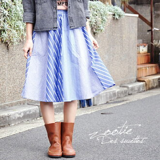 Two types of stripes × sweet spread born in lespedeza 6 piece solid knee-length flared skirt and knee-length / MIDI-length / dates / circular skirt / border pattern ◆ Zootie ( ズーティー ): ストライプパッチワークフレアミディ skirt