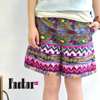 Vibrant ethnic patterns with a color coordinated to fine-length shorts. Look and feel it cool cotton hemp elementary materials & helping strike rubber fun Lantern specifications ◆ Factor = ( ファクターイコール ) アフリカンボーダーコットンリネン shorts