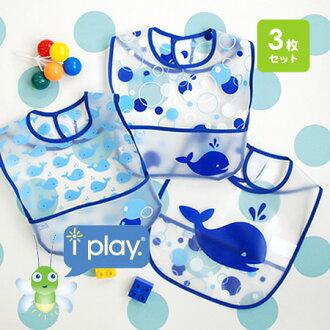 因爲每天每餐是使用的東西所以。3枚不同的花樣的圍嘴安排。如果折回口袋的話,吃,并且撒,并且捕捉!在無PVC書寫EVA合成樹脂小孩的/放心的領帶前,并且設置[3枚/防汚/防水/防水圍裙/fs3gm◆i play(眼睛比賽)復印件防水口水巾的]