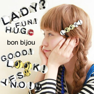 NEW version of the long-awaited message Valletta, popular! bonbijou word written pop hair accessories/hairpins / hair guard / hair pinned /BB228 / English ◆ bon bijou ( ボンビジュー ): アルファベットキャンディメッセージバレッタ the black B.