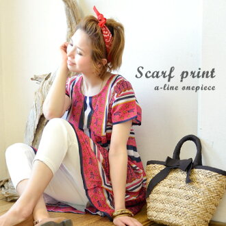 Unique India cotton gauze scarf created like a tunic dress. Perfect for the hot season refreshing and li