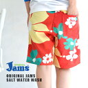 まさに南国なファブリックを使用したハワイ生まれのメンズ&レディース兼用パンツ「ORIGINAL JAMS」。