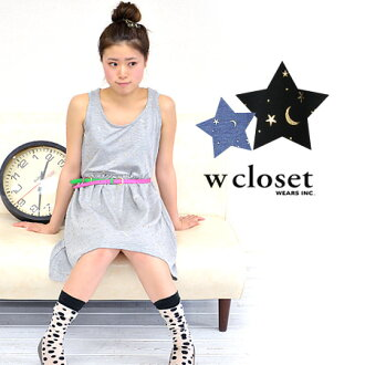 タンクトップワンピ the stars and moon are studded with gold foil print. A feminine silhouette did gather in the waist high position ◆ w closet ( ダブルクローゼット ): メタリックスターリットライトスウェットタンクワン piece