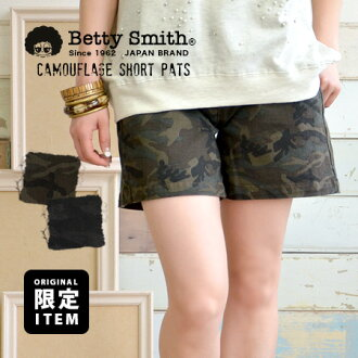 Our limited edition! 穿き around the hem in Chopin's easy to do A line. Popular camouflage pattern fabric-all season friendly Stretch Twill material and military ◆ Betty Smith Betty ( Smith ): with shorts