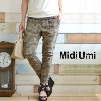 In faded shades with pattern like the vintage. Mini back hair sweat material wear and relax just a ユル, just a tight small tapered lines/women 's/camouflage ◆ MidiUmi ( ミディウミ ) CAMO print easy PT