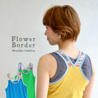 Blurred floral インナーノースリーブカットソー, design a shoulder strap in two types of pattern & multi-border patterns. Uncluttered silhouette longish length easy to use! And muscle tank top ◆ top flower & ボーダーショルダー Y バックタンク