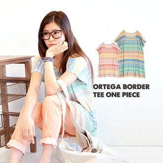 The T-shirt dress of bright Ortega pattern. Soft cut-and-sew material full of elasticity to pick up the line of the ゆったりめの silhouette X body neatly. A-line /fs3gm ◆ mist Ortega horizontal stripe T-shirt one piece of the short-sleeved dolman sleeve