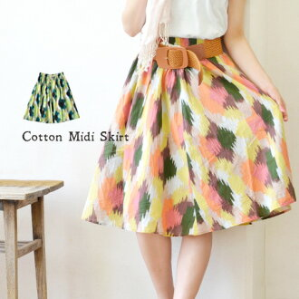Total Ortega pattern colorful below the knee-length skirt. A big flare its wide line. Stay cool 100% cotton material with light wear ♪ knee / knee / lining / dates / MIDI-length-length toward ジーオルテガコットンミディ skirt