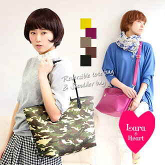Can be used with reversible tote bag over the shoulder gusset into diagonal seat shoulder bag to bag in bag! /BAG / bags / bags / Lara & heart /LK1303701 ◆ Lara &Heart (ララアンド heart): リバーシブルトート in shoulder bag