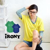 irony�?�ץ���V�ͥå��ӥå�T�����