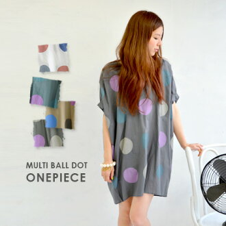 Wide deformation big big multi-coloured polka-dot pattern is printed, one piece. Volume balloon sleeve, to full width in silhouette soft body cover force ◎ / short sleeve ◆ バルーンマルチドットコットンドルマンワン piece