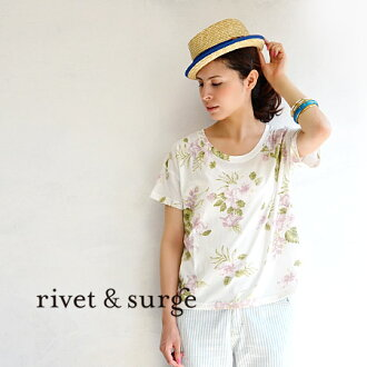 Resort MIX items merely claiming ♪ ladies Tee / sleeve wide deformation design in a light atmosphere faded painted hibiscus pattern ◆ rivet and surge ( rivet & surge ): アッシュハイビスカスドロップショルダー T shirt