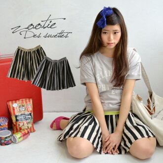The flared skirt which enjoys the trendy stripe pattern that is a mode in a sweet silhouette. The silhouette which is ボリューミー softly. Waist rubber & back aboriginality / mini-length / circular skirt ◆ Zootie (zoo tea): Stripe circular miniskirt