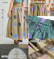 バルーンマルチドットコットンマキシスカート