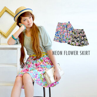 A mix of fluorescent color floral cool ♪ West of elegant fabrics enjoy rich flare mini-length skirt / dates / lined / neon / フレアスカート / GM ◆ パッションフラワーフレアミニ skirt