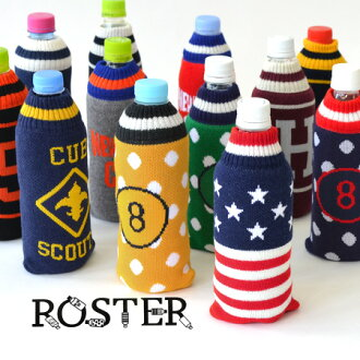 Cute designs, such as the intact bottle holder socks! Polka dot to initial design to the U.S.A national flag pattern etc. Bottled / bottle cover types deploy rich ◆ ROSTER ( roster ) 500 ml plastic bottle case