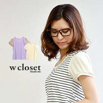 The sweet short-sleeved T-shirt which designed a sleeve in a Georgette material of translucency refined softly. Excellent design ♪ / Lady's Tee/ horizontal stripes / plain fabric /fs3gm ◆ w closet (double closet) which is most suitable for an upper arm c