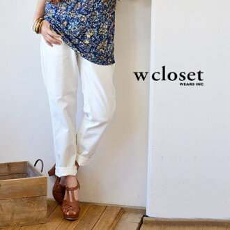 The white jeans of the ゆる tapered silhouette. Behind zip fried food &; look, and the tops in is OK with waist rubber, too! ◆ w closet (double closet) with / Lady's / full-length / pocket: Light white denim easy underwear with slab