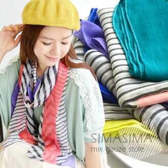 "The thin stall of the light gauze material that the MIX ♪ ""color"" design that it seems to be this year more can enjoy three kinds of borders. Even if even if drip it, truss you up; ♪ / shawl ◆ mixture sima sima rayon gauze stall convenient for"