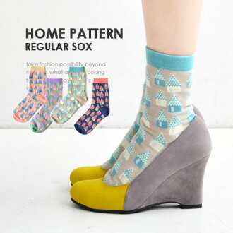 "Cute colors crew socks fancy ""House"" design. Fabric feel pretty lame Windows all crew length socks and short-length / women's / ladies socks / shoes / footwear / House/Home ◆ out regular socks pattern"