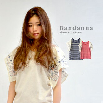 Different material changeover Tee designed with cute sleeve Paisley cotton fabric, high-impact. The soft sleeve personality ♪ plain & you can choose from the stripes! And short sleeve T shirt / shirt / ladies ◆ バンダナフレアスリーブ swit