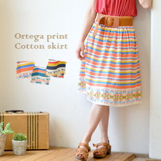 Horizontal stripe X Ortega pattern flared skirt of the nostalgic pop coloration! 100 comfort ♪ / knee length / knee lower length / waist rubber / midi length / knee length / knee-length / cotton %◆ Ortega panel border cotton midiskirts which are light in