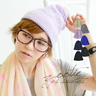 New offer! Can be worn in the summer knit Cap appeared ♪ code edgy and ナチュラルコーデ are also recommended can be: all-season worn acrylic knit and lightweight, comfortable fit. Pay attention to a selection of different colors! / Hats / caps ◆ Zootie ( ズーティー )