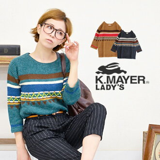 Pullover retro POP some color shine, geometric patterns. And seven minutes in silhouette with the clear width is around the sleeves can be wearing feel free to wing ◆ KRIFF MAYER ( cliffmeyer ): ジオメトリージャガードニットドロップショルダープル over