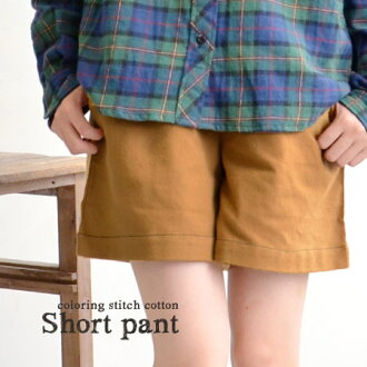 Basic short-length shorts, you can GET tasty staple items. Slightly on the surface in brushed cotton 100% material day. bulge-friendly atmosphere! its fun Chin easy cotton pants ◆ フランネルコットンイージー shorts
