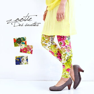 Now I want a large floral! Bold flashy pattern to lead prosperous luxury leggings. Mature slightly shiny and spring and summer the right salary and sheer, it comfort • 10 minutes Length spats and full-length ◆ Zootie ( ズーティー ): トロピカルフラワーレギンス