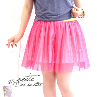 The fluorescence color Tulle race skirt that a super doh is showy! To the silhouette which is this year style ♪ ボリューミー waist rubber and the color of the Tulle race as for the lining frill / mini-length / tutu skirt /fs3gm ◆ Zootie (zoo tea): Neon Tulle m