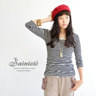 You can launder at home cashmere mixed round neck high-quality 7-Slee