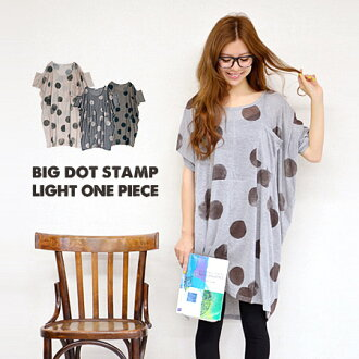 And large faded polka-dot pattern, deformation design like I also convinced zur boobs and feeling! Fluffy in sheer shirt worn with a beautiful silhouette, deformation and ドルマンスリーブチュニックワンピ short sleeve women ◆ BIG ドットスタンプライトカットソーワン piece