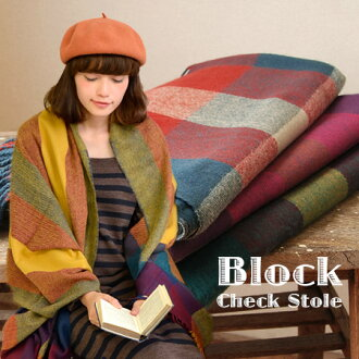 Cuttings tend to be dark autumn and winter code to color! Format stole Plaid and stripes c