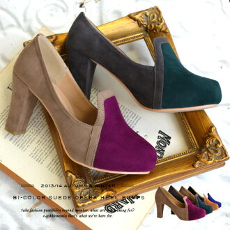 Konan leapt a little retro, classic design is the high heel pump features. The thicker heel stable in storm with platform pumps / shoes / women's shoes ◆ バイカラースエードオペラヒール pumps