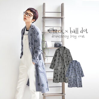 In the dress will be on the Court! One piece big big dot pattern printed on a check shirt. The shawl collar is front-button design and long sleeves ◆ check x ボールドットドローストリングロングシャツワン piece