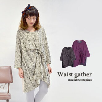 Knit pattern one-piece ギャザーゴム with a unique twist. Back side is different material switching shirts! Chic adult feeli