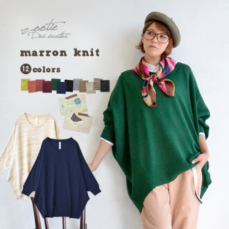 If you want to loose series NO.1! Wear very wide width Dolman, and hem draw the arch deformation knitwear / long sleeve / sweater / tunic ◆ Zootie ( ズーティー ): マロンバルキーニットビッグドルマンプル over