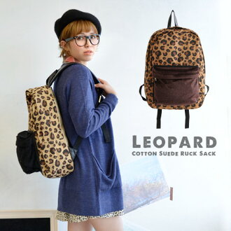 Leopard print with spicy, almost cum lumps in autumn & winter materials! Cotton material finished in suede styl