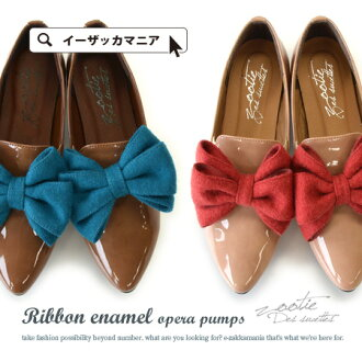 Classic retro liven up the feet in the Opera shoes women's pumps! Carapace with distinctive glossy decorating cheek I lump Ribon sweet slip-on shoes ◆ Zootie ( ズーティー ): big バイカラーリボンエナメル Opera pumps