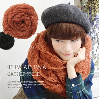 Fluffy to race to the delicate woven light scarf. Want us with rubber thread gathers fubuki in women plus femininity. Light roll feel with the accessory / key Knitting / Crochet hook roll ◆ fluffy gathered scarf