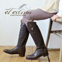 スペインの老舗ブーツメーカーElestriboの本革レディースロング丈ブーツ。