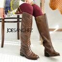 スペイン生まれのシューズブランドJoeSanchezのロング丈ブーツ。